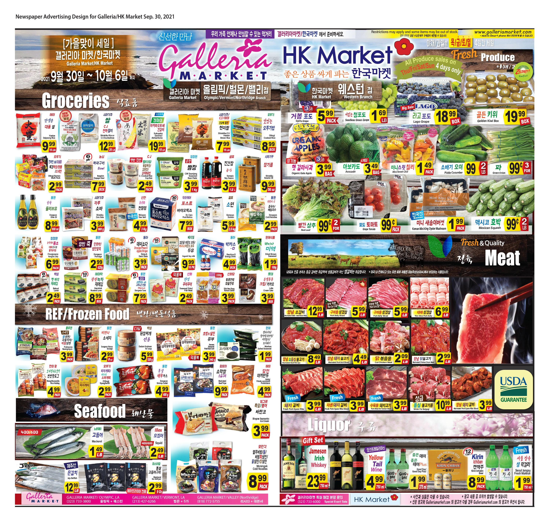 3248551252_PzwZ64Gb_GalleriaMarket21AD0930-5.jpg